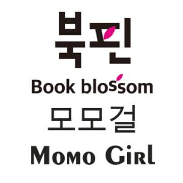 모모걸  Momo Girl