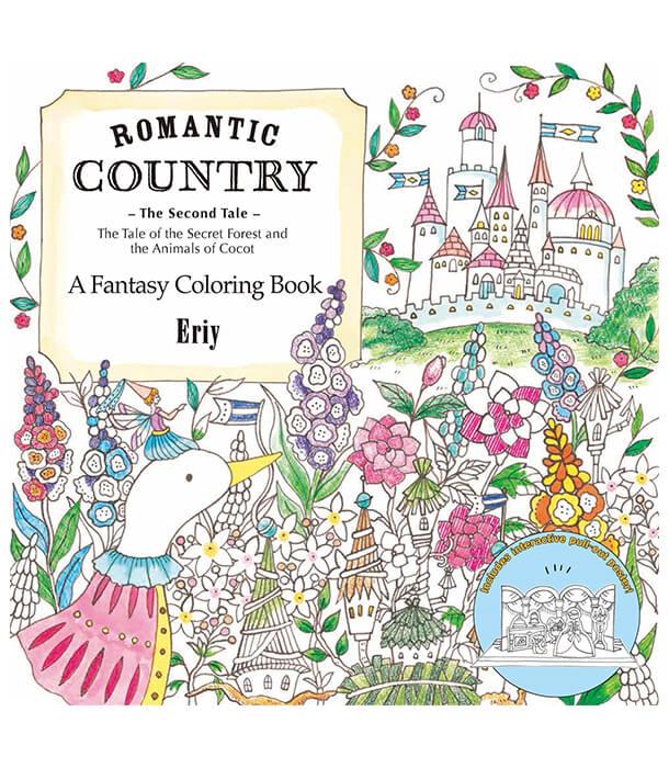 Раскраска Romantic Country: The Second Tale от Eriy (изд. St. Martin's Griffin США)