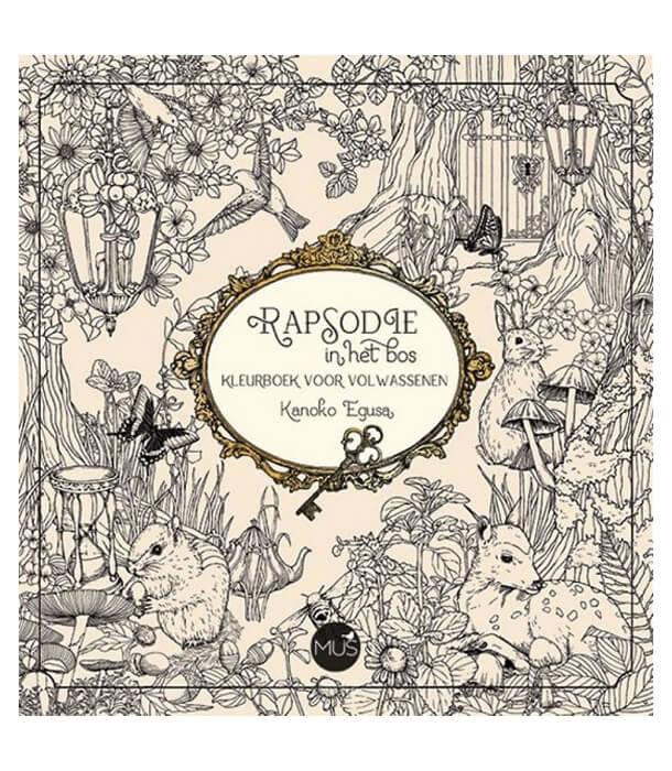 Раскраска Rapsodie in het bos от Kanoko Egusa (изд. BBNC Uitgevers Нидерланды)