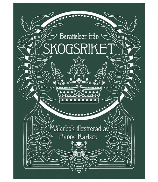 Раскраска Berättelser från skogsriket от Hanna Karlzon (изд. Tukan förlag Швеция)
