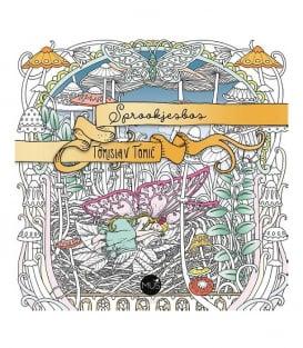 Раскраска Sprookjesbos от Tomislav Tomic (изд. BBNC Uitgevers Нидерланды)