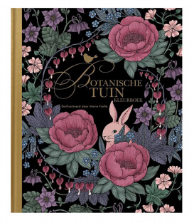 Раскраска Botanische tuin от Maria Trolle (изд. BBNC Uitgevers Нидерланды)