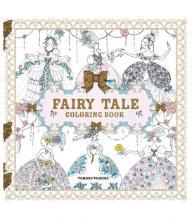 Раскраска Fairy Tale от Tomoko Tashiro (изд. Lark Crafts США)